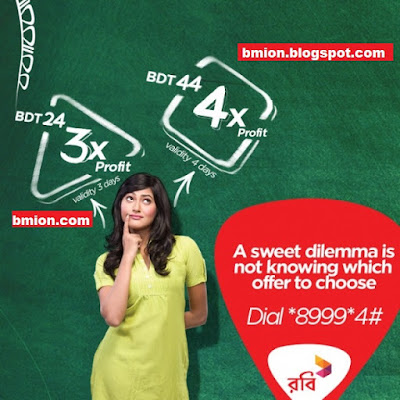 Robi-Booster-Offer-24Tk-Recharge72Tk-44Tk-Recharge-176Tk