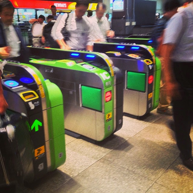 New ticket wickets at Yotsuya Station, Tokyo, Japan.