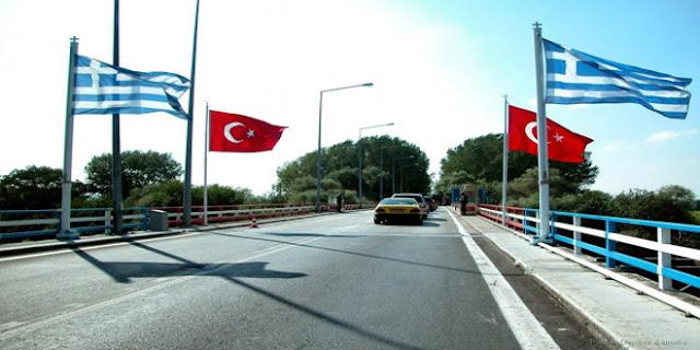 Τουρκία - Ελλάδα: Πως αντιστράφηκαν οι όροι