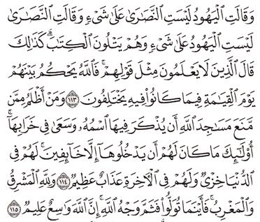 Tafsir Surat Al-Baqarah Ayat 111, 112, 113, 114, 115