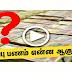 Why did narendra modi ban 500 rupees and 1000 rupee notes India?