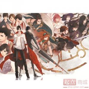 Translation of Chinese Light Novel