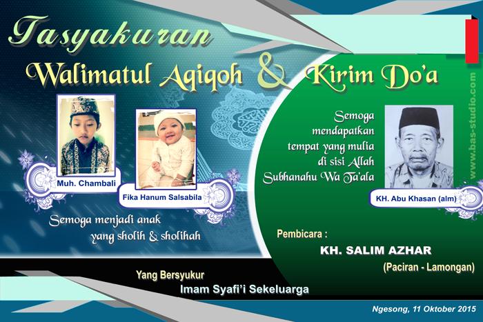 Banner Walimatul Aqiqoh
