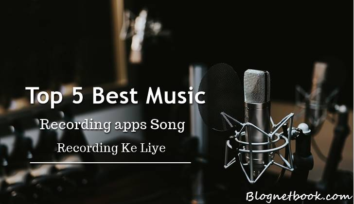 5 best music recording apps for singing song
