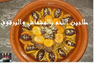 http://www.cuisinepress.org/2018/10/blog-post_40.html