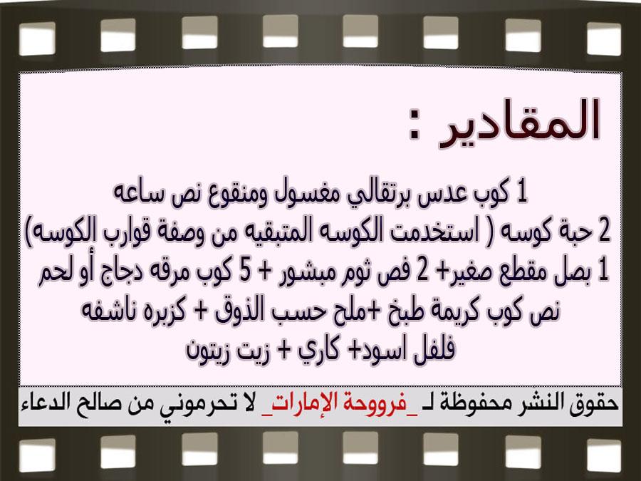 http://3.bp.blogspot.com/-SJyarfi8l6I/VZaVWFhc0LI/AAAAAAAARhM/56Pi3IyjYtU/s1600/3.jpg