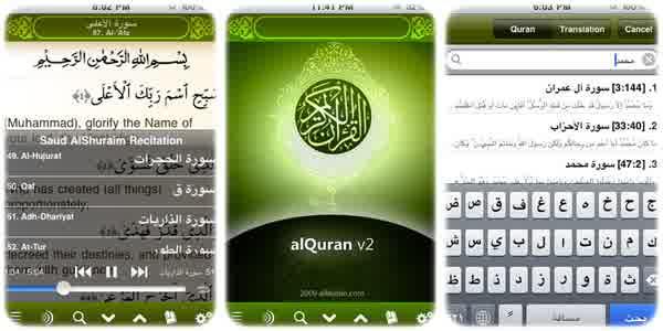Aplikasi Bulan Puasa Ramadhan di Android 2015