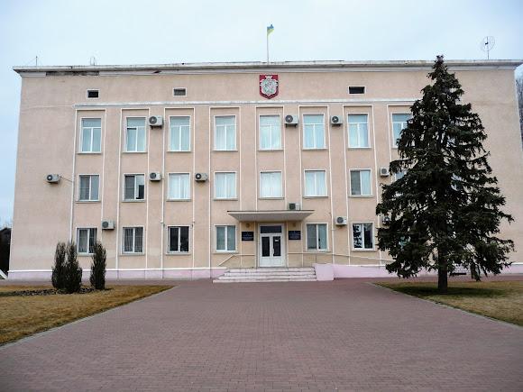 Белгород-Днестровский. Городской совет