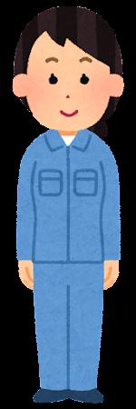青の作業着を着た人のイラスト(女性)