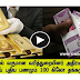 Income Tax raid at eight locations in Chennai; Rs 90 cr, 100 kgs gold seized