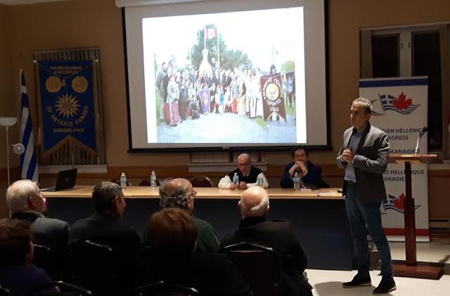 Μέτωπο Άγκυρας - Αθήνας και η Καναδική Γερουσία για το ζήτημα της Γενοκτονίας
