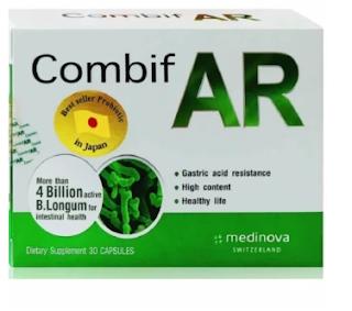 Combif AR