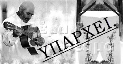 Σαν Σήμερα, Στέλιος Καζαντζίδης, Video Αφιέρωμα