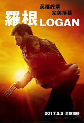 Logan Movie Poster 4
