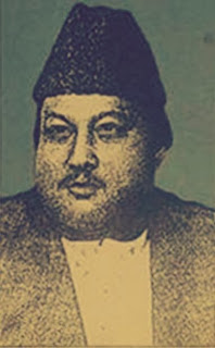 Ey Server-e-dunya-o-deen teri nirali shan hai Qawali by Nusrat Fateh Ali Khan