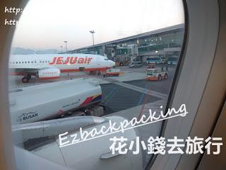 釜山航空 金海機場
