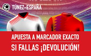 sportium Promocion Tunez vs España 9 junio