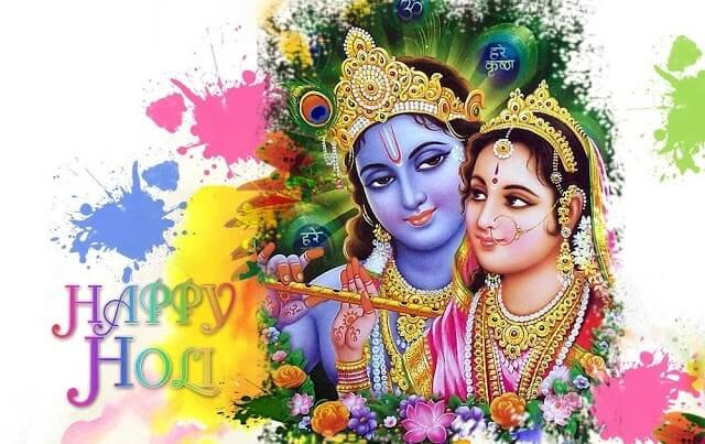 Holi God Images
