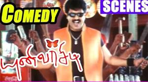 University Tamil movie | Comedy Scenes 1 | Jeevan | Ghajala | Vivek