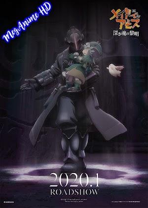 Made in Abyss Movie 3: Fukaki Tamashii no Reimei [Mega] [HD]