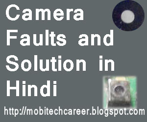 Mobile Repairing Course- Camera Faults Solution