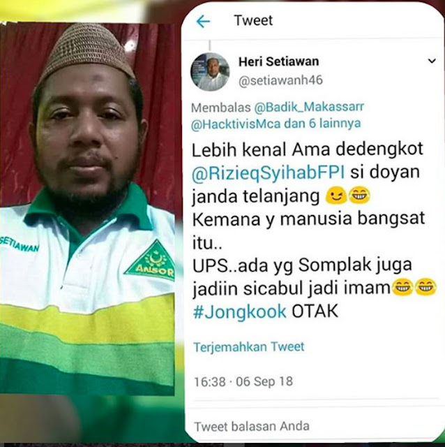 Oknum Banser Sebut HRS Doyan Janda Tela*jang, Langsung Diciduk Polisi