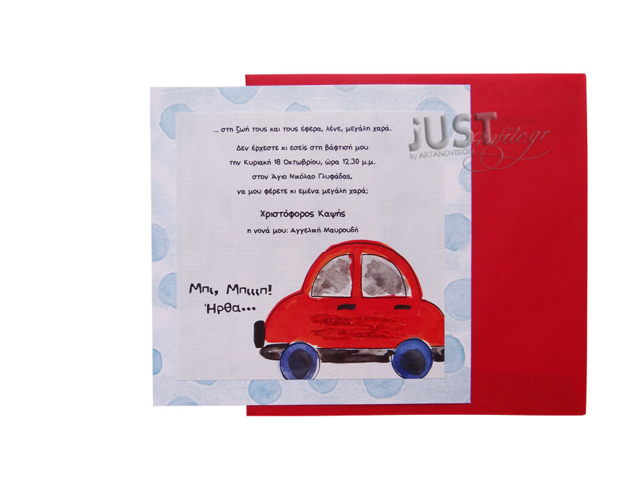 Christening invitations teddy bear for boy C1017