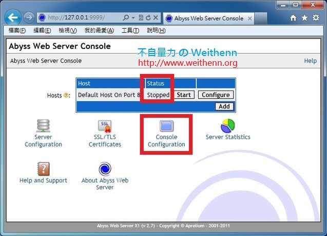 Abyss Web Server X1 – 架網站很困難? 有它1 分鐘搞定!! ~ 不自