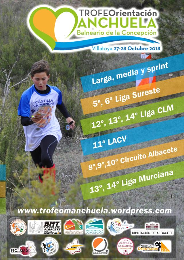 https://trofeomanchuela.wordpress.com