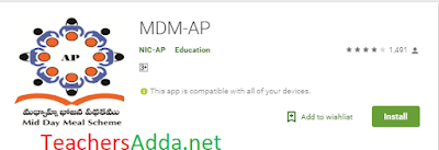 MDM App -Updated version 2.35(12.9.18)available Download Here