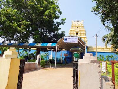 kaleshwaram temple entrance
