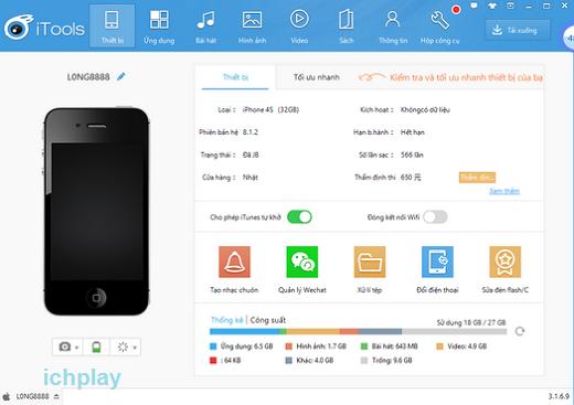 Tải iTools Tiếng Việt và English Mới nhất 4.3.2.5 Cho IOS 9 10 11 miễn phí 14