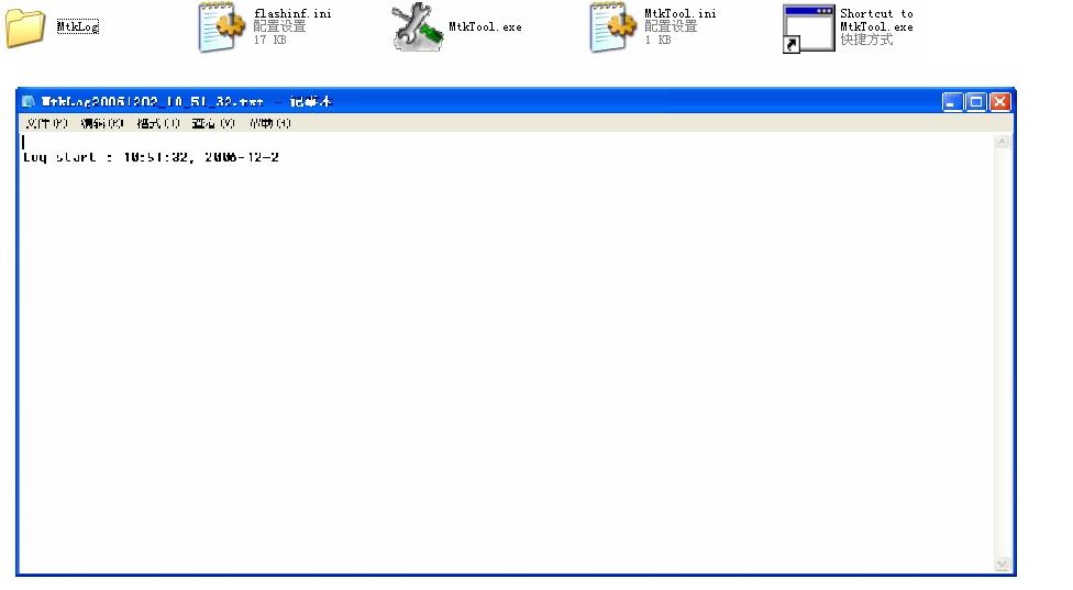 Funai Lcd firmware Update