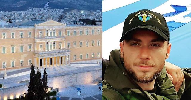 Η ελληνική βουλή αρνήθηκε να τηρήσει ενός λεπτού σιγή στην μνήμη του Κωνσταντίνου Κατσίφα