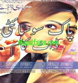 Jasoosi Digest June 2016