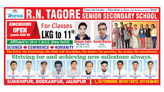 R.N. Tagore Sr. Sec. School | Registration & Admissions Open | Sukkhipur, Bodkarpur, Jaunpur | Mo. 8573996668, 9616178972, 9415940492