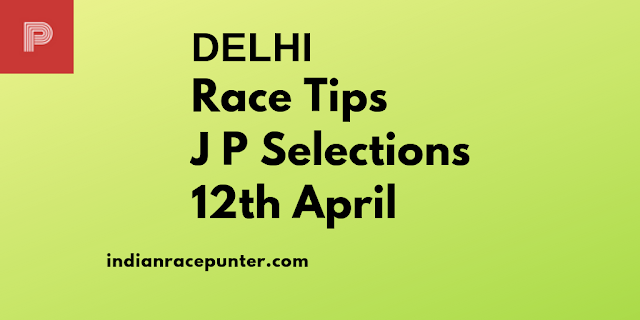 India Race Tips 12th April, India Race Com. Indiaracecom