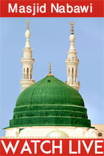 http://audionohay.blogspot.com/2018/03/watch-masjid-nabawi-live.html