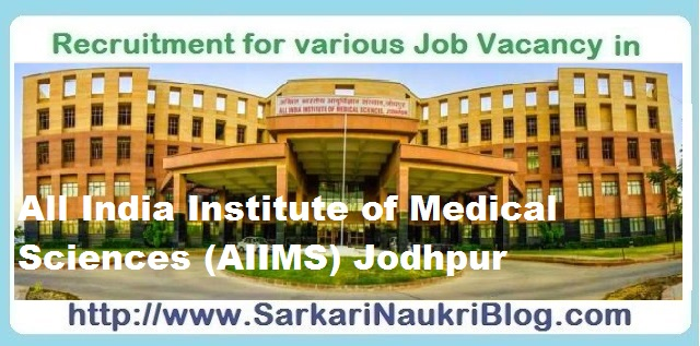 Sarkari Naukri at AIIMS Jodhpur