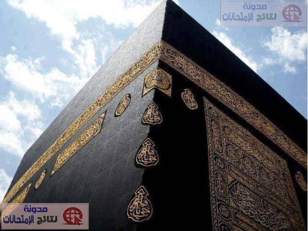 إعلان نتيجة قرعة الحج بمحافظة الشرقية 18 / 3 / 2018 بالصالة المغطاة، بمدينة الزقازيق
