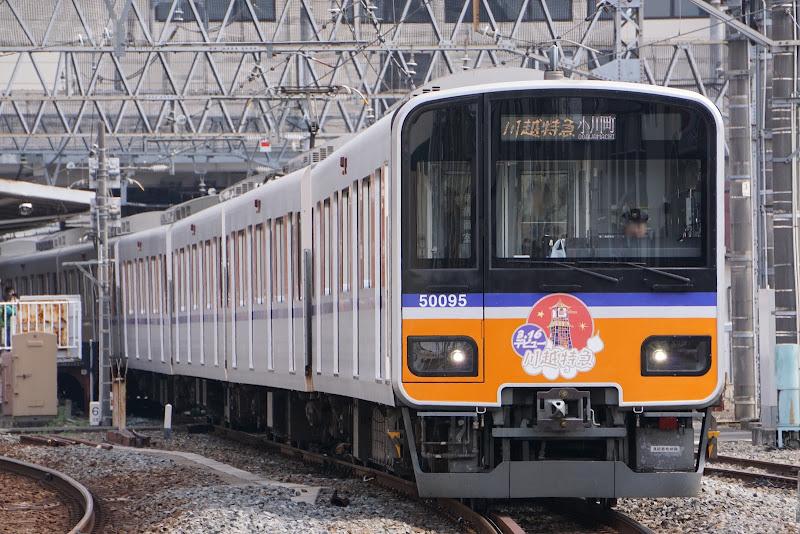 坂戸駅を出発する50090系川越特急