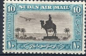 Sudan-postegel.jpg