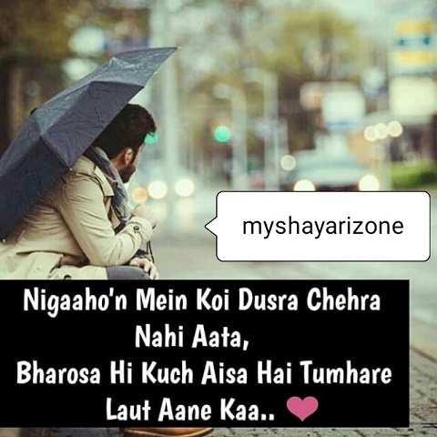 After Breakup Sad Love Shayari Whatsapp Status Lines