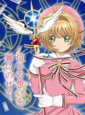Sakura Card Captors: Clear Card-hen - Todos os Episódios
