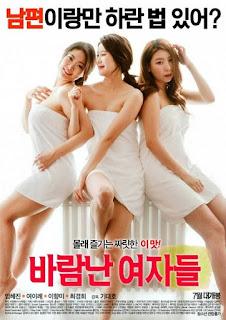 [ใหม่เกาหลี 18+] Loose Women  [Soundtrack No Sub]