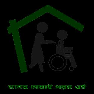 Nursing Home Care – The Best Nursing Home Agency in Dhaka Bangladesh