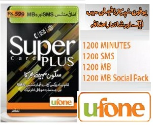 Ufone Super Card Plus Offer Gives Better Monthly Resources