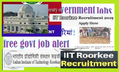 IIT Roorkee Recruitment Uttarakhand Job Vacancies
