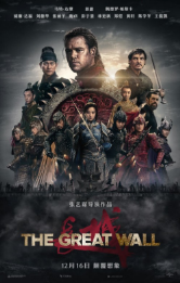 The Great Wall (2017) HDCam 700MB