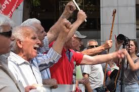 Άρτα: ΕΡΓΑΤΟΫΠΑΛΛΗΛΙΚΟ ΚΕΝΤΡΟ ΑΡΤΑΣ - Ανακοίνωση-Κάλεσμα Συνταξιούχων